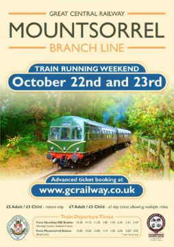 Train Running Poster Oct-16