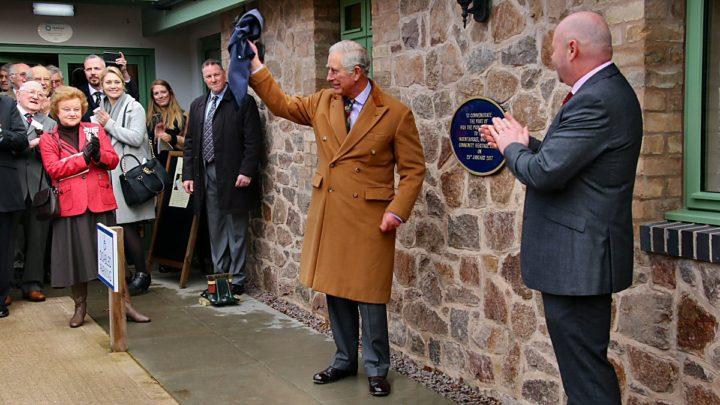 HRH unveils the plaque